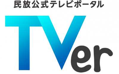 How Japanese broadcasters are uniting to compete in OTT